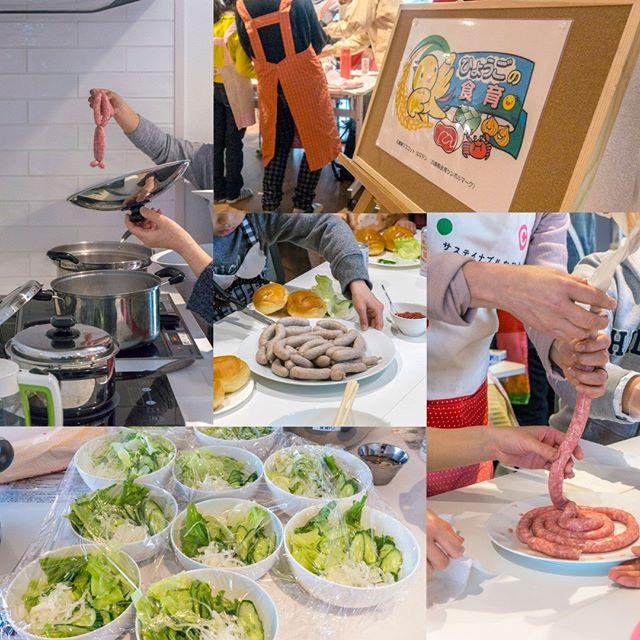 #春分の日 に生活クラブ様による「ウインナー作り」が催されました。 #キッチンスタジオ と会議室2部屋を利用して、たくさんのお子様連れのご家族が参加され、大人も子供もにぎやかに美味しく楽しまれていました!https://commucen.com/archives/article/multi-room#神戸市 #垂水区 #舞多聞 #レンタルスペース