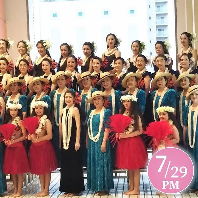 #サマースクールinコミュセン ・7/29(月) 【PM】・・フラダンス マカナアロハ・・[団体名] マカナアロハ・タヒチヘイマナ・[内容] 皆んなで楽しくハワイアンミュージックに合わせて、ステップ練習から1曲仕上げていきましょう。・長〜く暑〜い夏を、フラダンスで楽しくのりきりましょう。・[講師名] 大瀬戸 陽子・・・ご予約はWebより承っておりますコミュセンホームページからの、サマースクール特設ページへGO️『コミュセン舞多聞』で検索・・・‧✧̣̥̇‧✦‧✧̣̥̇‧✦‧✧̣̥̇‧✦‧✧̣̥̇‧✦‧✧̣̥̇‧✧̣̥̇͡° ͜ ʖ ͡° ) what?コミュセン過去の投稿→@commucen‧✧̣̥̇‧✦‧✧̣̥̇‧✦‧✧̣̥̇‧✦‧✧̣̥̇‧✦‧✧̣̥̇‧✧̣̥̇・#コミュセン舞多聞 は#神戸市 #垂水区 の#舞多聞100年の杜 に地域の#コミュニティセンター としてOPENしました。#おしゃれ な街 #神戸 の新しいベッドタウン #舞多聞。明石海峡 を臨む 木の温もり が心地いい #レンタルスペース です。・様々な イベント や 習い事 など様々な用途に、気軽に使って下さいね♬︎皆様のライフスタイルがより彩りある豊かなものになりますように⋆。˚✩ 。・☆例えばこんな使い方…#お料理教室 #ダンス #リトミック #ヨガ #面接 #セミナー #会議 #ハンドメイド #コーラス #楽器練習 #フリーマーケット などなどその他、皆様の新しい#コミュセン の使い方、大募集です!・2月からは、#託児ルーム #もりのおうち in コミュセン も併設しています。「ちょっと習い事の間だけ…」「お買い物や美容院、病院に行きたい」「保育園や幼稚園へいく練習に」など、お気軽にご利用下さいね♪。.:*・♬*.*・゚お問い合わせはこちら.゚・*.【TEL】078-785-6613(コミュセン・託児所共用)【MAIL】Info@commucen.com(コミュセン)info@morinouchi.com(もりのおうち)・・#神戸ママ #垂水ママ #神戸っ子