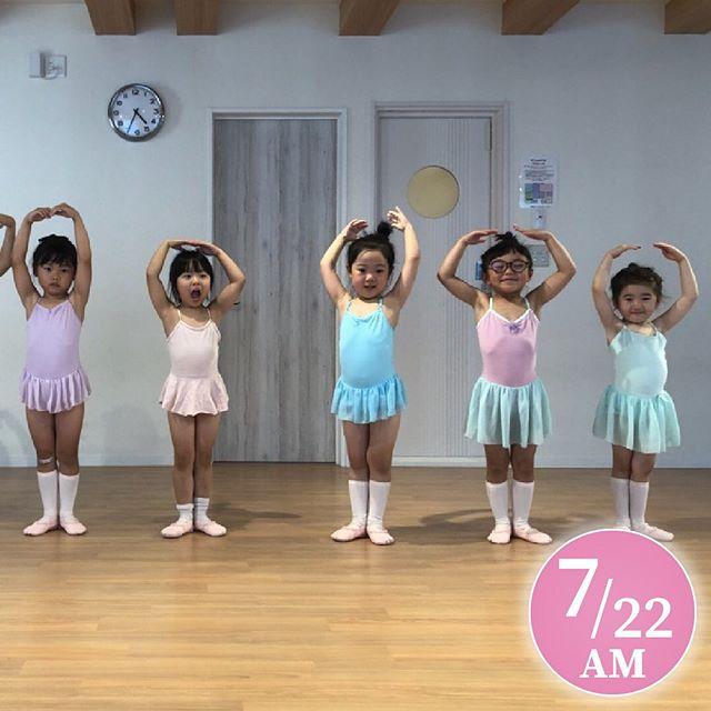 """ついに始まる!!#サマースクールinコミュセン ・・キッズもママも""""楽""""し~い#夏休み ・いろんな分野の先生たちがお待ちしています♀️・・記念すべき、初日は・・7/22(月)AM 初めてクラッシックバレエ[団体名] Twinkle.A.Ballet[内容] 楽しくバレエを踊ってみませんか?[講師名] 神田 綾香・女の子の憧れ、バレエこの機会にぜひ体験してみようっ・・PM 宿題タイム・・7/22のご予約はお電話かメールにて承れます!・3日前までwebでご予約出来ます!詳しくはコミュセンのホームページにて♪・・・‧✧̣̥̇‧✦‧✧̣̥̇‧✦‧✧̣̥̇‧✦‧✧̣̥̇‧✦‧✧̣̥̇‧✧̣̥̇͡° ͜ ʖ ͡° ) what?コミュセン過去の投稿→@commucen‧✧̣̥̇‧✦‧✧̣̥̇‧✦‧✧̣̥̇‧✦‧✧̣̥̇‧✦‧✧̣̥̇‧✧̣̥̇・#コミュセン舞多聞 は#神戸市 #垂水区 の#舞多聞100年の杜 に地域の#コミュニティセンター としてOPENしました。#おしゃれ な街 #神戸 の新しいベッドタウン #舞多聞。明石海峡 を臨む 木の温もり が心地いい #レンタルスペース です。・様々な イベント や 習い事 など様々な用途に、気軽に使って下さいね♬︎皆様のライフスタイルがより彩りある豊かなものになりますように⋆。˚✩ 。・☆例えばこんな使い方…#お料理教室 #ダンス #リトミック #ヨガ #面接 #セミナー #会議 #ハンドメイド #パーティ #コーラス #楽器練習 #フリーマーケット などなどその他、皆様の新しい#コミュセン の使い方、大募集です!・2月からは、#託児ルーム #もりのおうち in コミュセン も併設しています。「ちょっと習い事の間だけ…」「お買い物や美容院、病院に行きたい」「保育園や幼稚園へいく練習に」など、お気軽にご利用下さいね♪。.:*・♬*.*・゚お問い合わせはこちら.゚・*.【TEL】078-785-6613(コミュセン・託児所共用)【MAIL】Info@commucen.com(コミュセン)info@morinouchi.com(もりのおうち)・・#神戸ママ #垂水ママ #神戸っ子"""