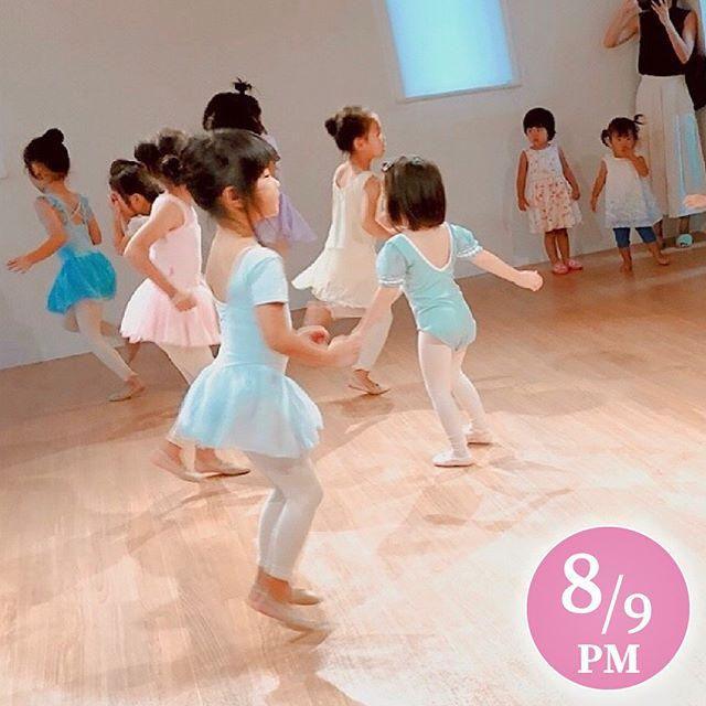 #サマースクールinコミュセン ・8/9(金)【PM】・・クラシックバレエと新体操を楽しく体験♪・・[団体名] エレメンタリーダンススクール・[内容] 両ジャンルの基礎と新体操手具を紹介。5種類の手具体験とエレメンタリーが展開する身近なチアダンスにバレエと新体操を応用し、両ジャンルを楽しく学習する指導内容を実際に体験して貰います。・[講師名] 佐藤 瑞宮・[一言] 男の子にはあまり馴染みのないバレエと新体操ですが、日本は世界的にも有名なダンサー輩出国。スケート選手育成にも重要な両ジャンルを、この機会に男の子にも体験して貰いたいと思っています。・・・ご予約はWebより承っておりますコミュセンホームページからの、サマースクール特設ページへGO️『コミュセン舞多聞』で検索・・・‧✧̣̥̇‧✦‧✧̣̥̇‧✦‧✧̣̥̇‧✦‧✧̣̥̇‧✦‧✧̣̥̇‧✧̣̥̇͡° ͜ ʖ ͡° ) what?コミュセン過去の投稿→@commucen‧✧̣̥̇‧✦‧✧̣̥̇‧✦‧✧̣̥̇‧✦‧✧̣̥̇‧✦‧✧̣̥̇‧✧̣̥̇・#コミュセン舞多聞 は#神戸市 #垂水区 の#舞多聞100年の杜 に地域の#コミュニティセンター としてOPENしました。#おしゃれ な街 #神戸 の新しいベッドタウン #舞多聞。明石海峡 を臨む 木の温もり が心地いい #レンタルスペース です。・様々な イベント や 習い事 など様々な用途に、気軽に使って下さいね♬︎皆様のライフスタイルがより彩りある豊かなものになりますように⋆。˚✩ 。・☆例えばこんな使い方…#お料理教室 #ダンス #リトミック #ヨガ #面接 #セミナー #会議 #ハンドメイド #コーラス #楽器練習 #フリーマーケット などなどその他、皆様の新しい#コミュセン の使い方、大募集です!・2月からは、#託児ルーム #もりのおうち in コミュセン も併設しています。「ちょっと習い事の間だけ…」「お買い物や美容院、病院に行きたい」「保育園や幼稚園へいく練習に」など、お気軽にご利用下さいね♪。.:*・♬*.*・゚お問い合わせはこちら.゚・*.【TEL】078-785-6613(コミュセン・託児所共用)【MAIL】Info@commucen.com(コミュセン)info@morinouchi.com(もりのおうち)・・#神戸ママ #垂水ママ #神戸っ子